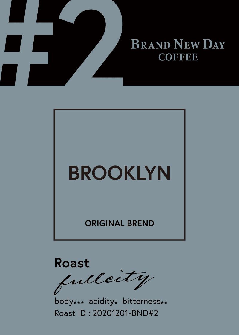 ブルックリンブレンドコーヒー