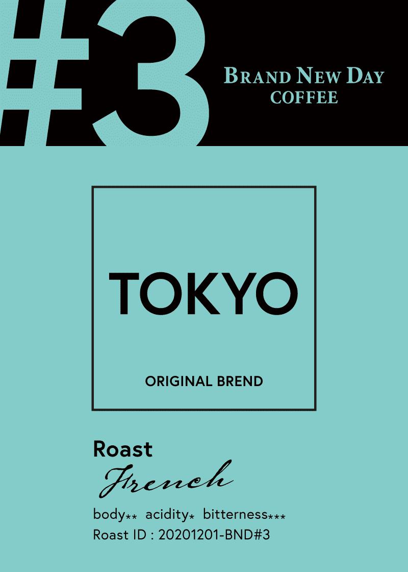 東京ブレンドコーヒー