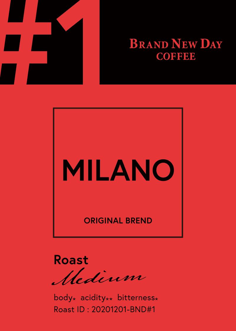 ミラノブレンドコーヒー