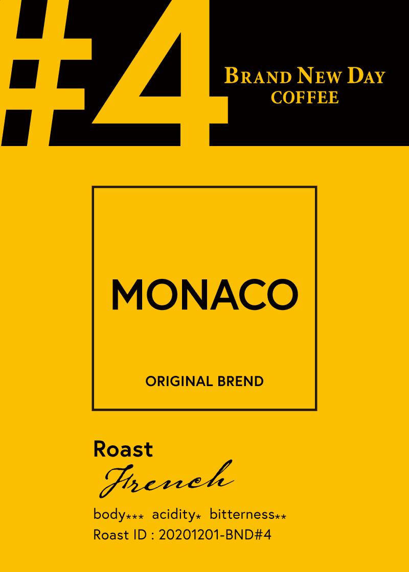 モナコブレンドコーヒー